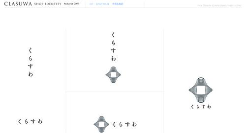 clasuwa_logo-japan.jpg