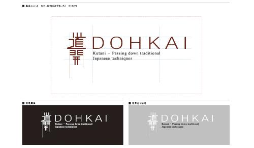 ad_dohkai_ad.jpeg