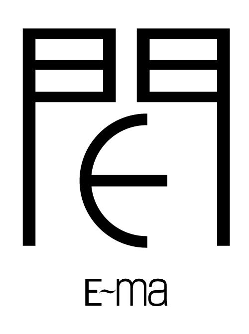 e-ma_logo.jpg