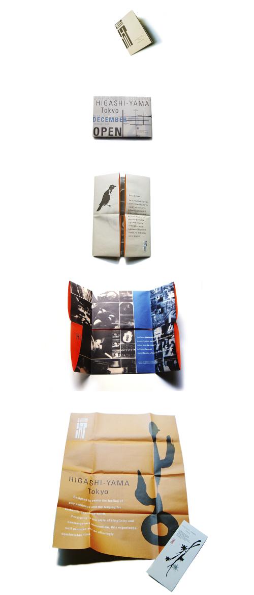 ad_higashiyama_paper.jpg